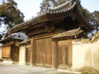 中島知久平 新邸 門