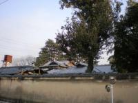 中島知久平 新邸