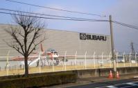 スバル 矢島工場