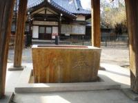 高山神社 中島飛行機