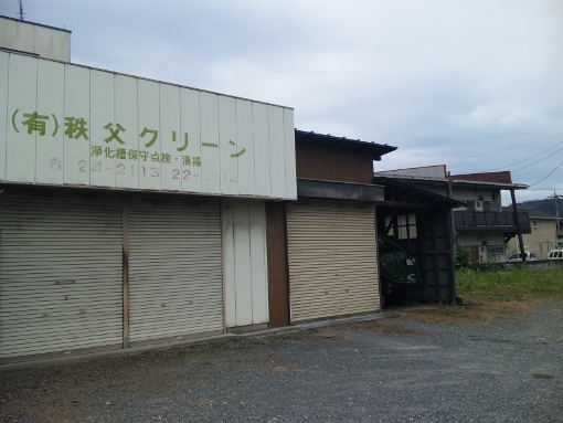 SH3E0059.jpg