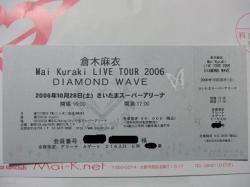 20061016221939.jpg