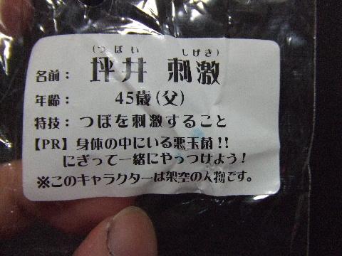 2008_10200029.jpg