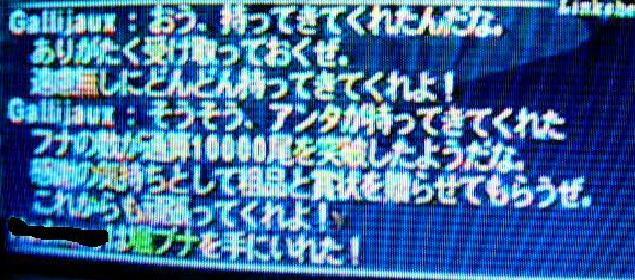 200907181430000.jpg