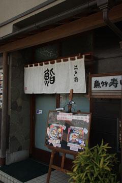 1104魚竹