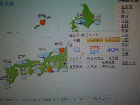 0+008_convert_20110703111846.jpg
