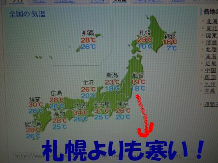 みこ062702