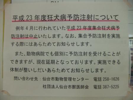 mikomo410+006_convert_20110412094450.jpg