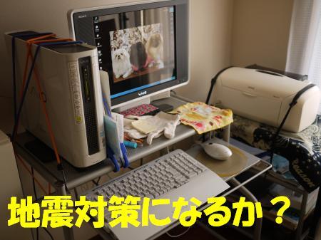 pa41001.jpg