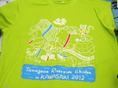 参加賞のTシャツ