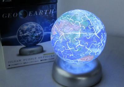 地球儀のジグゾーパズル