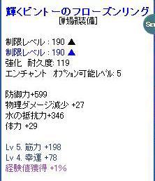 たいむー6