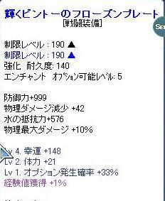 たいむー4