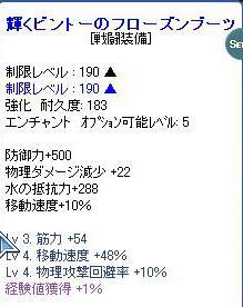 たいむー5