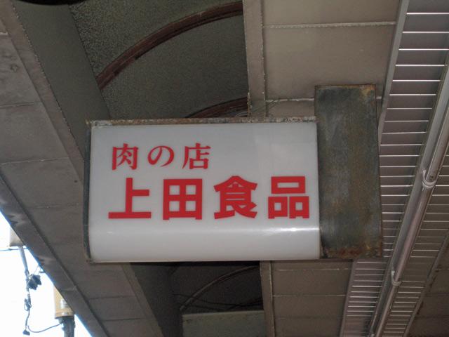 2008 11 02 03  (3)