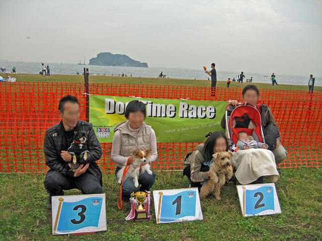 2008 11 15  (24)
