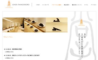スクリーンショット(2011-10-22-0.13