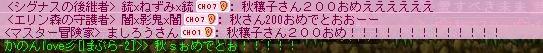 000017