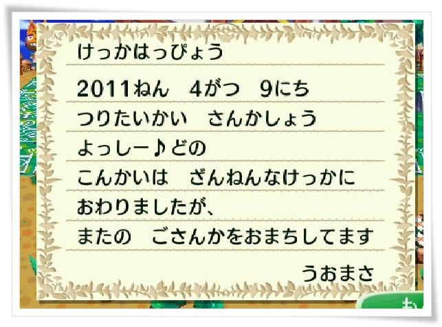 RUU_4064.jpg