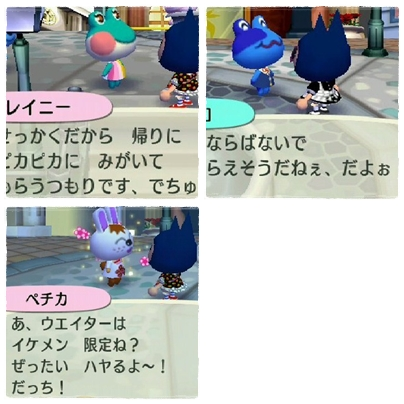 a_20110723154932.jpg
