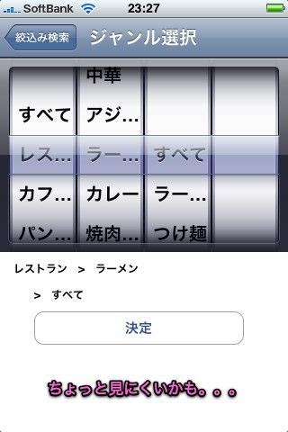 080903IMG_0001.jpg