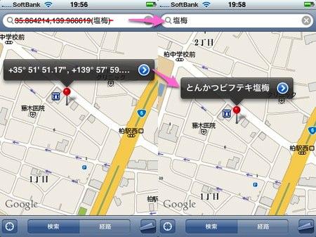 080903anbimap.jpg