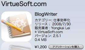 WBpc.jpg