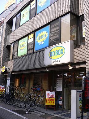 ODbox