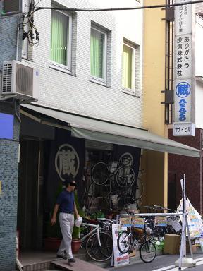 Y's上野ASAZO