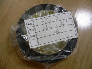 3Mプラスチックテープ