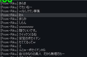 りくc^^^^^