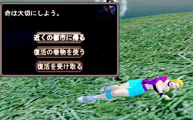 03_20080806114001.jpg