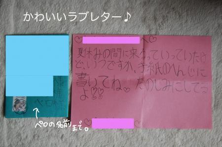 DSC_0448_convert_20110829115632.jpg