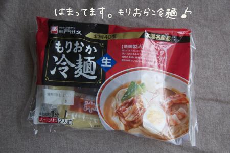 DSC_0609_convert_20110816135650.jpg