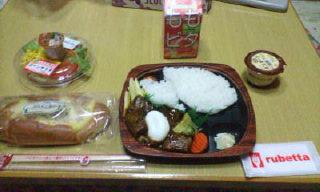 2008年11月2日の晩御飯