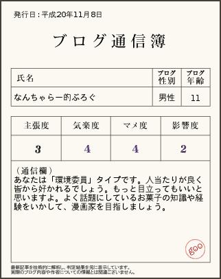 tsusinbo