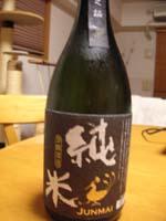 2008_08_27_3.jpg