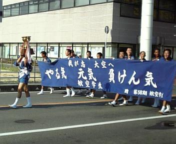 20080802175954