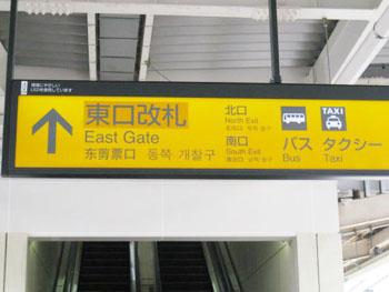 電車にてご来店5