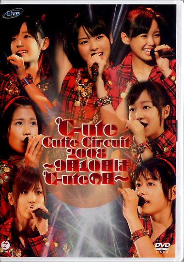 CutieCircuit2008。