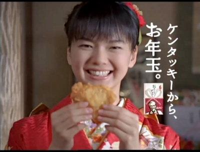 KFC多部ちゃん。