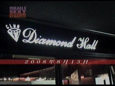 ダイアモンドホール。