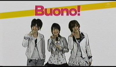 音戦Buono!。