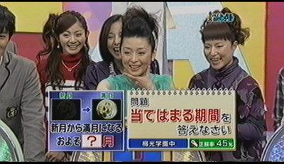 平成教育学院岡田理江。