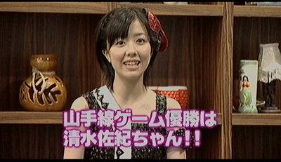 優勝佐紀ちゃん。