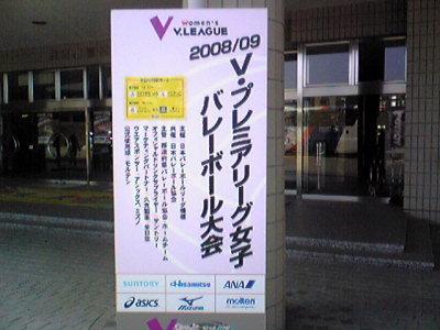 岡崎大会。