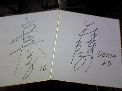 サイン色紙。
