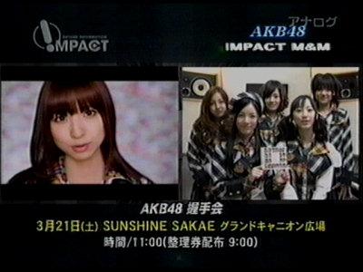 AKB48。