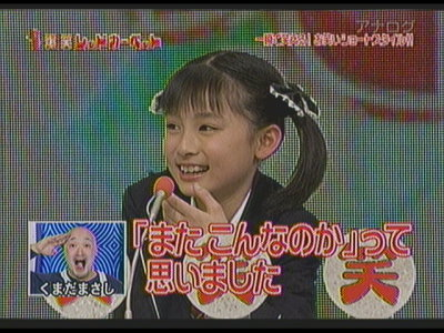 吉田里琴。