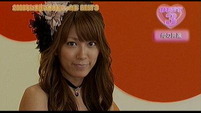 里田舞誕生。